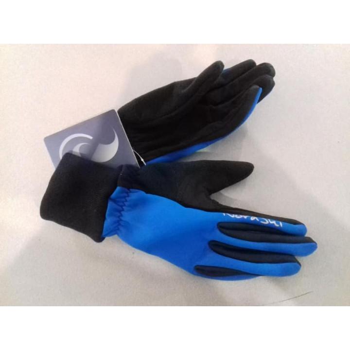 Перчатки NORDSKI Active Blue