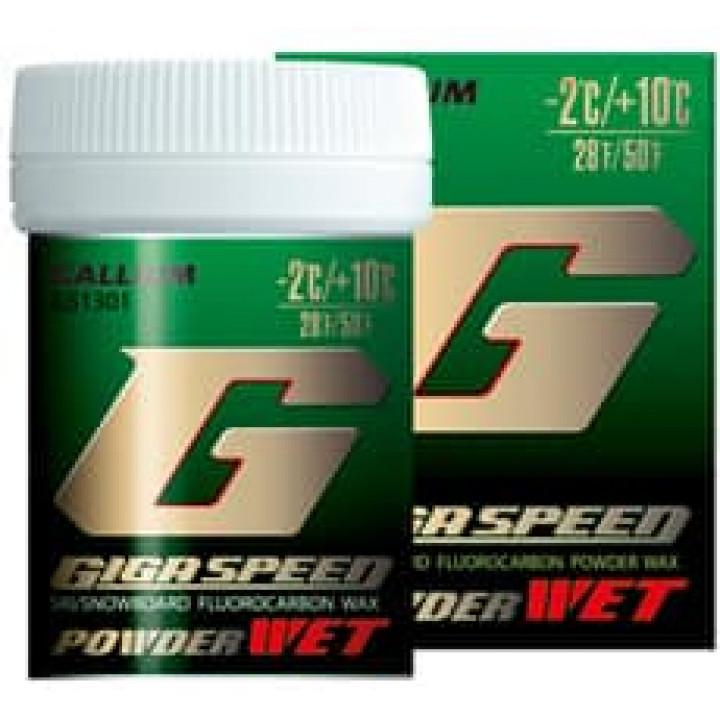 Фторовый порошок GALLIUM Giga Speed Powd WET (-2C/+10C)
