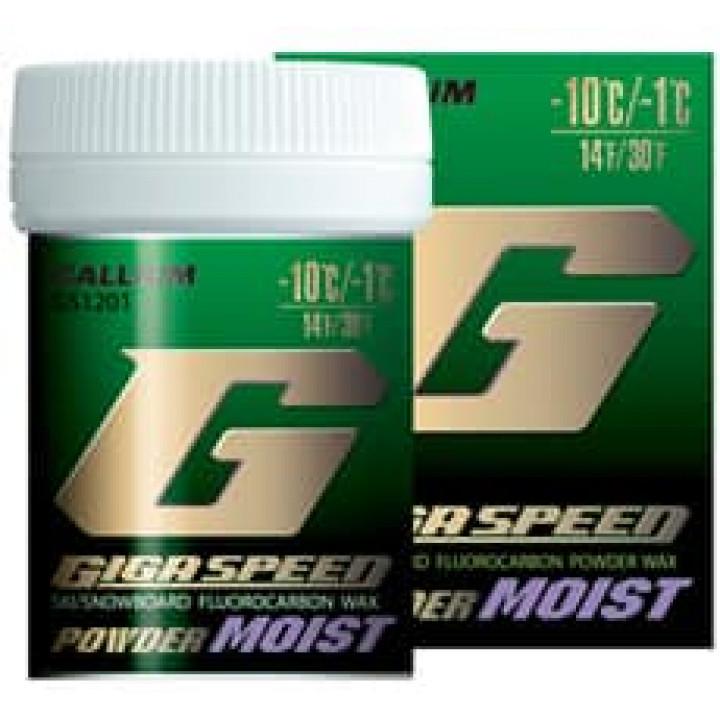 Фторовый порошок GALLIUM Giga Speed Powd MOIST(-10C/-1C)