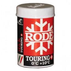 Мазь RODE TOURING P110 (0С/+10C)