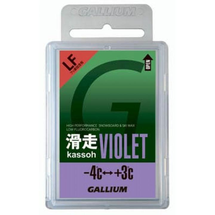 Низкофторовый  парафин  GALLIUM AXS (-4C/+3C) 50г Violet