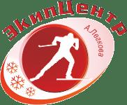 Экипировочный центр Александра Легкова